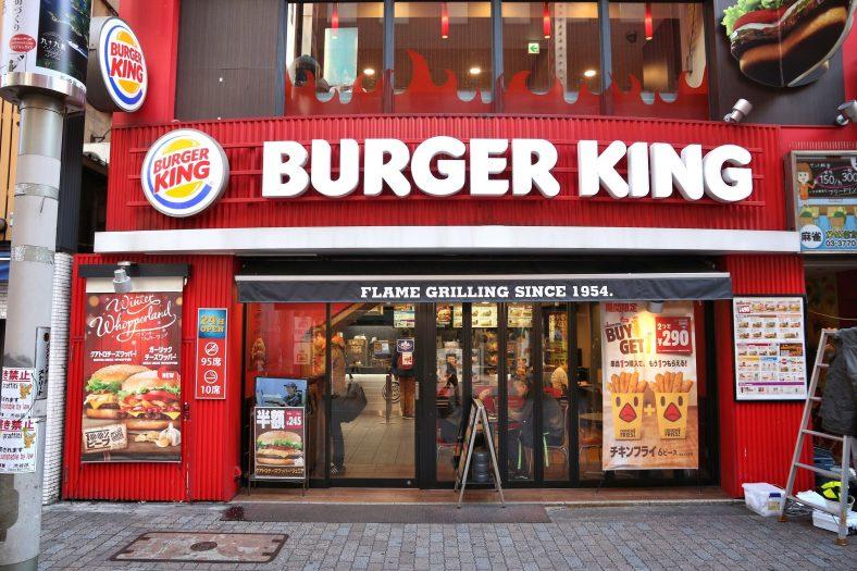 13 Tips for Easy Savings at Burger King